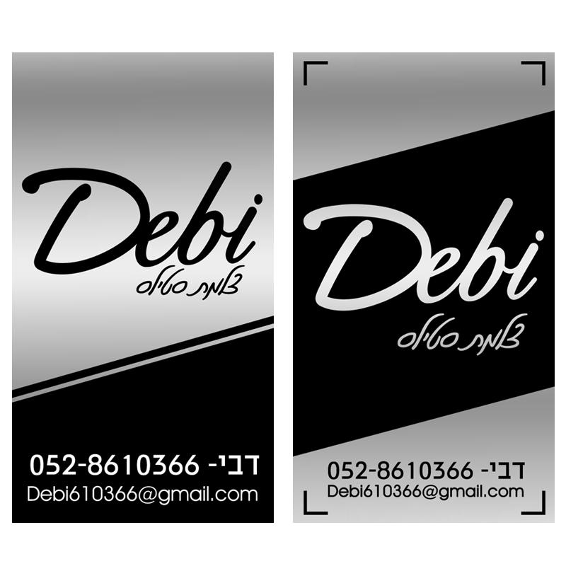 Debi -צלמת סטילס