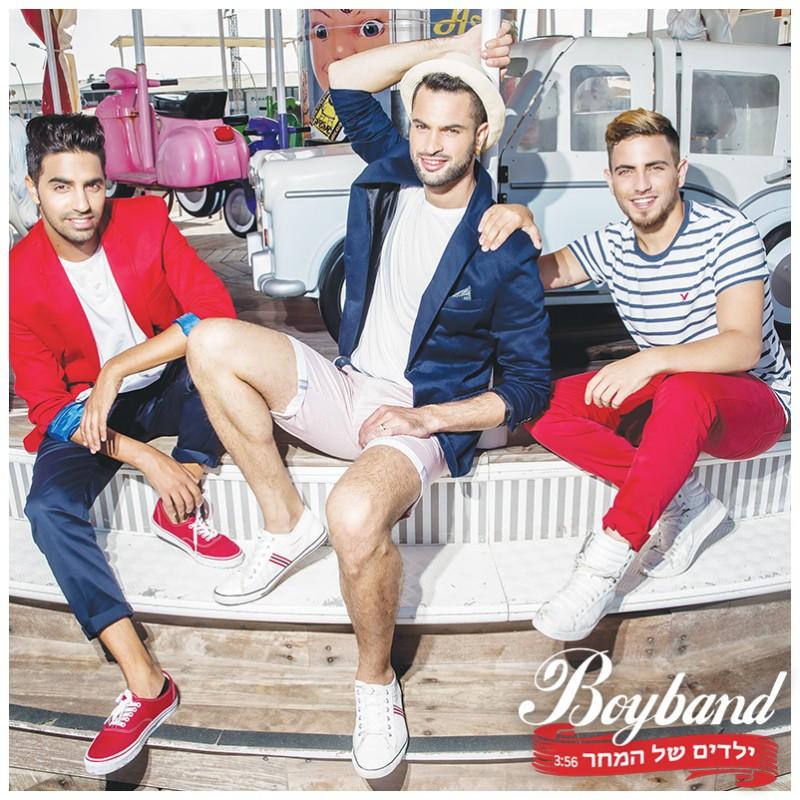 Boyband-ילדים של המחר – עיצוב סינגל