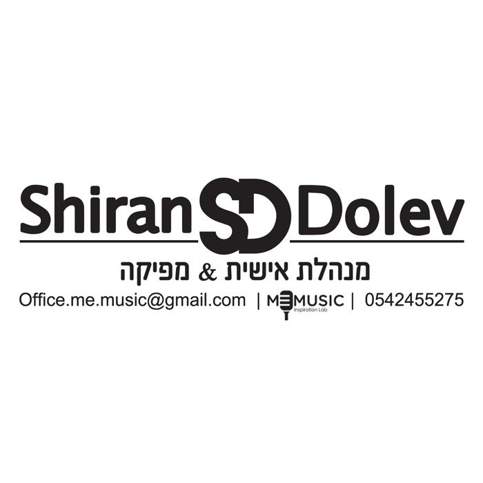 עיצוב לוגו למנהלת אישית ומפיקה – שירן דולב