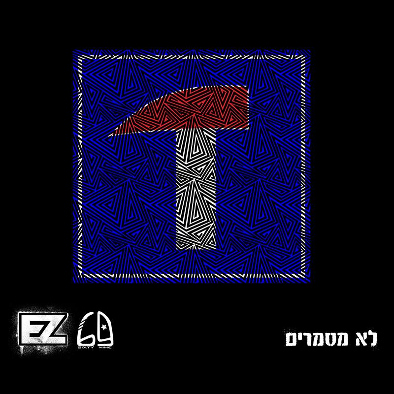 ez-sin-1