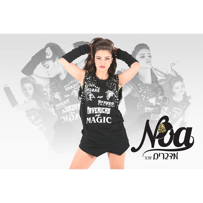 noa-single