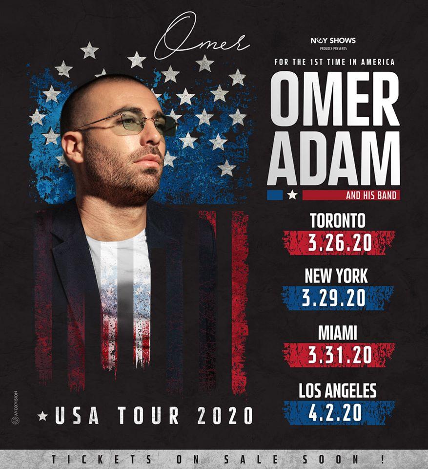 Omer Adam - USA Tour - Design