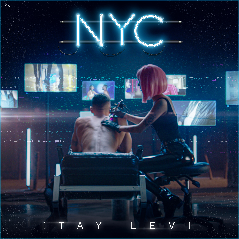 Single Design - Itay Levi - NYC